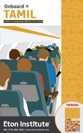 Onboard Tamil Phrasebook