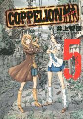 COPPELION: Volume 5