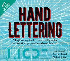Art Class  Hand Lettering PDF