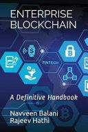 Enterprise Blockchain