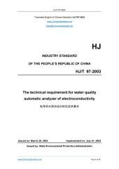 HJ/T 97-2003: Translated English of Chinese Standard. (HJT 97-2003, HJ/T97-2003, HJT97-2003): The technical requirement for water quality automatic analyzer of electroconductivity.