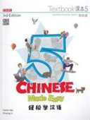 Chinese Made Easy 5   textbook including workbook  Simplified character version PDF