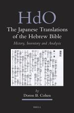 The Japanese Translations of the Hebrew Bible