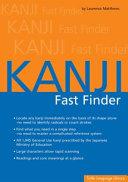 Kanji Fast Finder