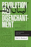 Revolution and Disenchantment