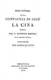 Dell'istoria della Compagnia di Gesu: 4(continuazione 2).