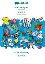BABADADA  British English   Simplified Chinese  in chinese script   visual dictionary   visual dictionary  in chinese script  PDF