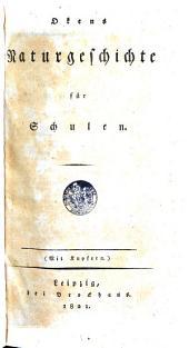 Naturgeschichte für Schulen: Band 1