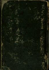 מכתבי עברית: כולל תבנית אגרות ומכתבים בלשון עבר ואשכנז