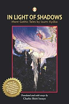 In Light of Shadows PDF