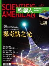 科學人(第85期/2009年3月號): SM085