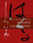 An Introduction to Japanese Calligraphy PDF