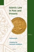 Islamic Law in Past and Present PDF