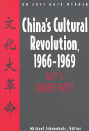 China s Cultural Revolution  1966 1969