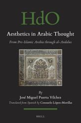 Aesthetics in Arabic Thought PDF