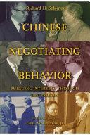Chinese Negotiating Behavior