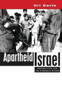Apartheid Israel PDF