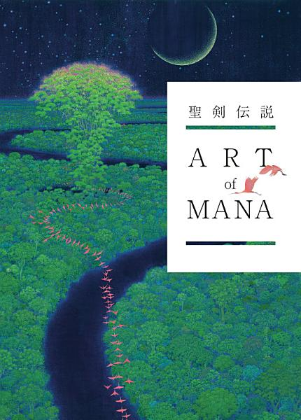 Download Art of Mana Book
