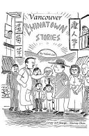 Vancouver Chinatown Stories PDF