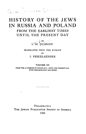 From the accession of Nicholas II, until the present day, with bibliography and index