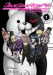 Danganronpa: The Animation Volume 1: Volume 1