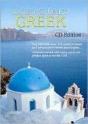 Listen and Learn Modern Greek