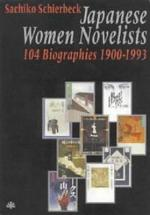 Japanese Women Novelists in the 20th Century