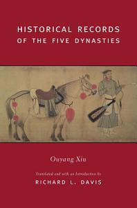 Historical Records of the Five Dynasties Book