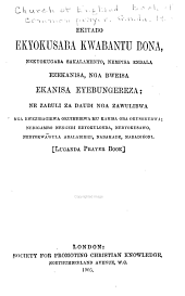 Ekitabo Ekyokusaba kwabantu bona: Luganda Prayer book