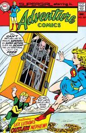 Adventure Comics (1938-) #387