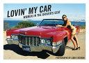 Lovin  My Car PDF