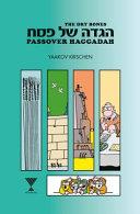 Hagadah Shel Pesaḥ