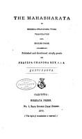 The Mahabharata of Krishna Dwaipayana Vyasa    anti parva PDF