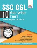 Ssc Cgl 10 Year Wise Tier I Solved Papers 2010 18