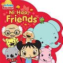 Ni Hao  Friends PDF