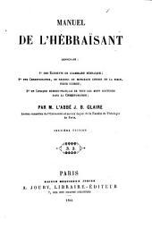 Manuel de l' hébraïsant