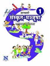 Sanskrit Manjusha-WB