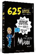 625 Dinge  die ein Junge wissen muss und getan haben sollte  bevor er zum Mann wird PDF