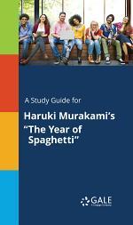 A Study Guide for Haruki Murakami's