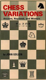 Chess Variations Book