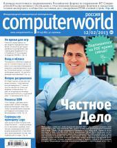 ComputerWorld 03-2013