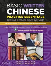 Basic Written Chinese Practice Essentials: An Introduction to Reading and Writing for Beginners (Downloadable MP3 Audio and Printable Flash Cards Included)