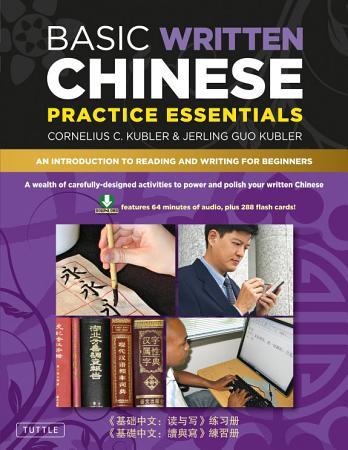 Basic Written Chinese Practice Essentials PDF