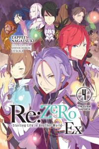 Re ZERO  Starting Life in Another World  Ex  Vol  4  light novel  Book