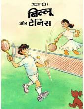 Billoo and Tennis Hindi