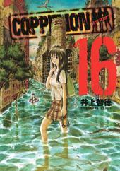 COPPELION: Volume 16