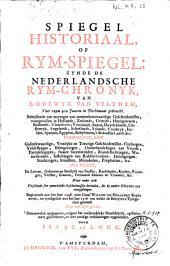Spiegel historiaal of rym-spiegel; zynde de Nederlandsche rym-chronyk van Lodewyk van Velthem, voor ruym 400 jaaren in dichtmaat gebracht [...]