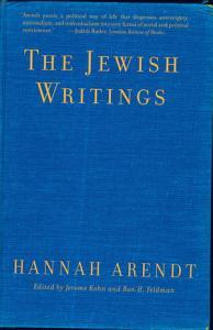 The Jewish Writings Book