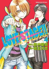LOVE STAGE!! (4)
