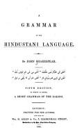 A Grammar of the Hindustani Language PDF